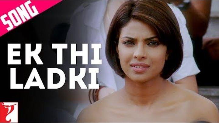Ek Thi Ladki - Song - Pyaar Impossible