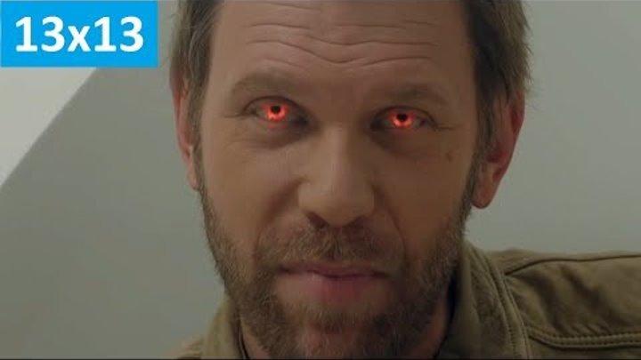 Сверхъестественное 13 сезон 13 серия - Русское Промо (Субтитры, 2018) Supernatural 13x13 Promo