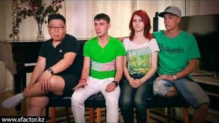 """Группа """"A""""CAPPELLA APRIORI"""". X Factor Казахстан. В гостях у судей. 8 серия. 6 сезон."""