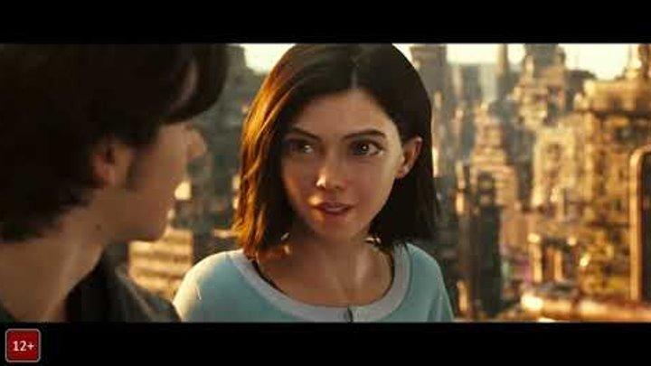 Алита- Боевой ангел (2018) — Трейлер (дублированный), Новинки кино, Трейлеры на Русском,