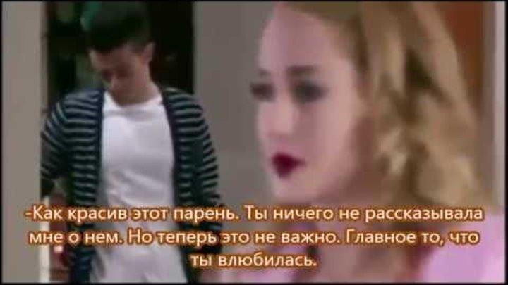 Виолетта 3 сезон 46 серия. Людмила встречает Фелипе Диаз (на русском)