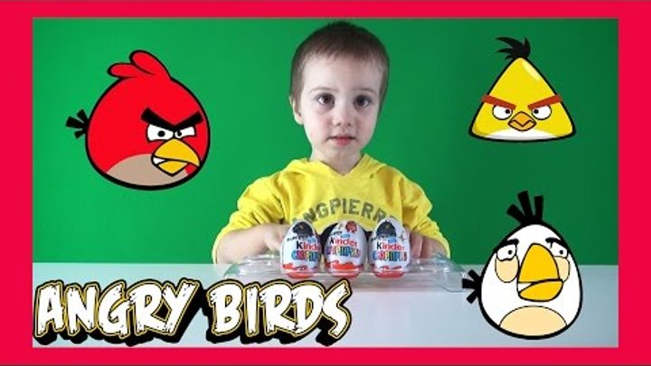 Киндер сюрприз Энгри Бердс 2016 Злые птички Kinder Surprise Angry Birds Movie 2016