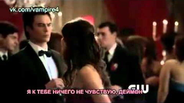 Дневники Вампира 4 сезон 19 серия (RUS SUB) промо