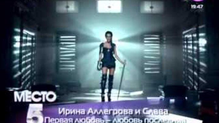 ВИА Гра - Перемирие. 2 - место ( Супер 10 на RU TV 14.02.2014)