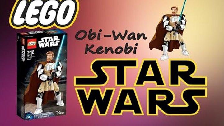 Lego Звёздные войны - Obi-Wan Kenobi