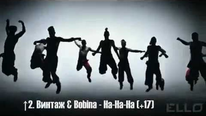 Music Of Lipetsk VOL.11 (2012)