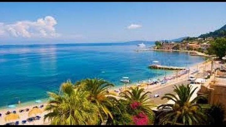 Острова Греции - Корфу