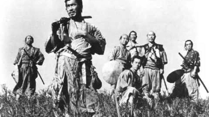 Семь самураев (1954) OST