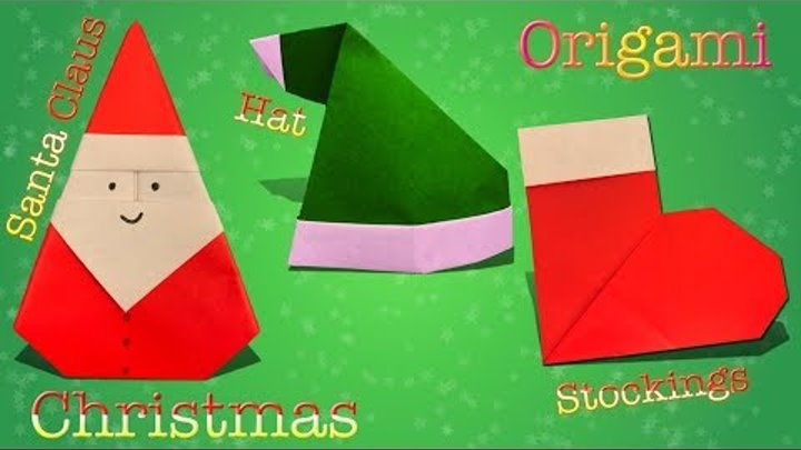 3 Christmas Origami in 5 Minutes (Santa Claus - Hat - Stockings)
