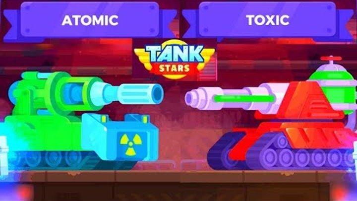 TANK STARS: Atomic VS Toxic