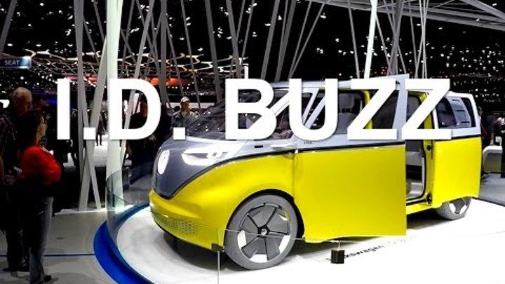 #7 ЖЕНЕВСКИЙ ДЕСАНТ: Volkswagen I.D. Buzz - микроавтобус из будущего