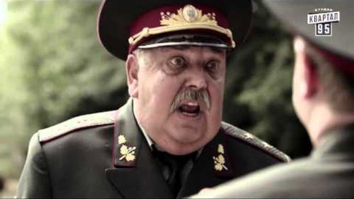 Сериал Слуга Народа 8 серия Премьера! Комедия 2015