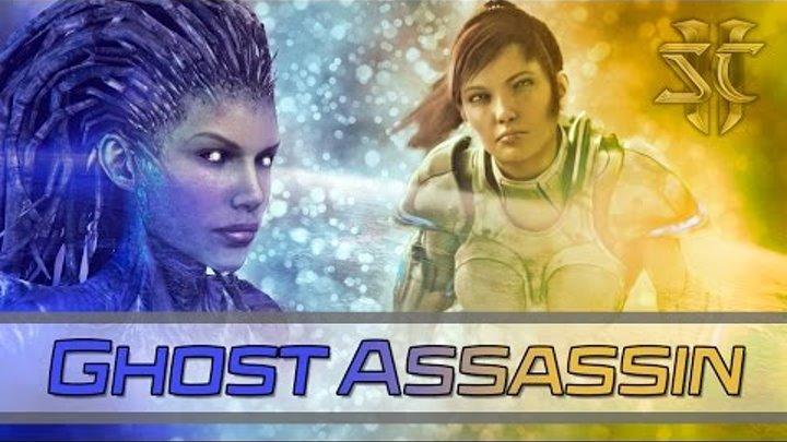 StarCraft 2 - Maduk (ft Veela) Ghost Assassin - Music Video |HD| «RUS SUB»
