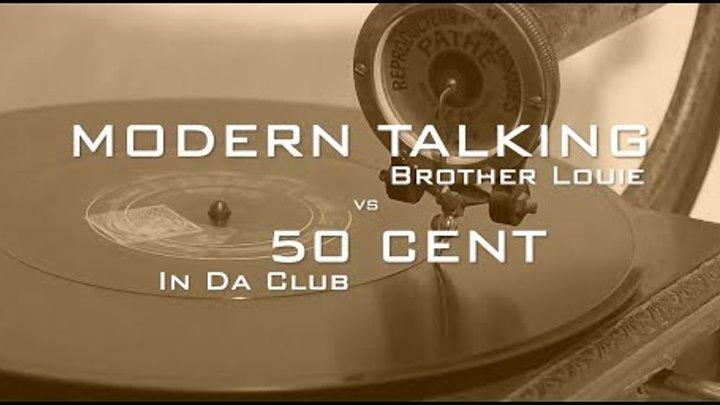 Modern Talking (Brother Louie) vs 50 Cent (In Da Club)