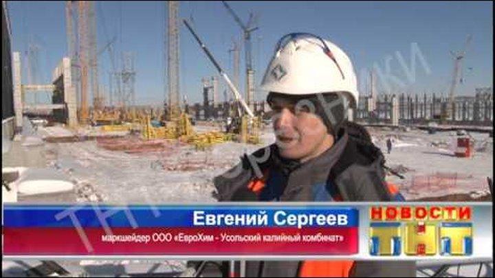 954 выпуск Новости ТНТ Березники 16 марта 2016 1