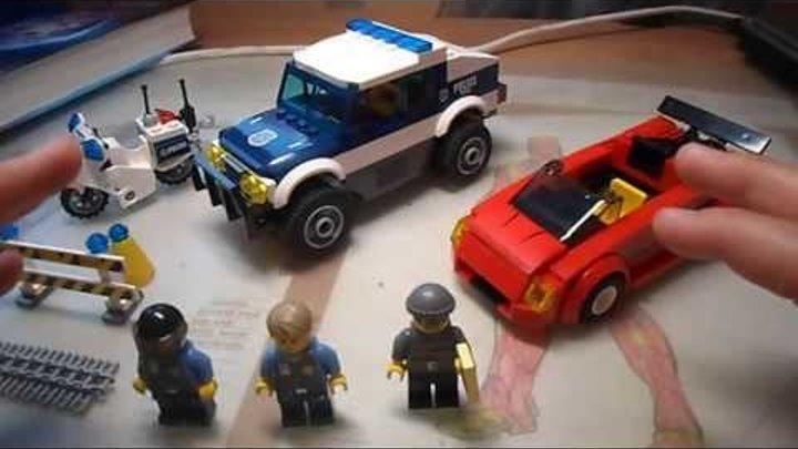 Лего Полицейская погоня