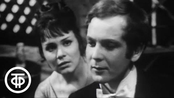 Портрет Дориана Грея. Серия 1 (1968)