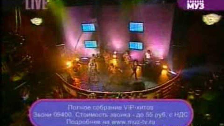 090301 Катя (VIP-Zone, Муз-ТВ).avi