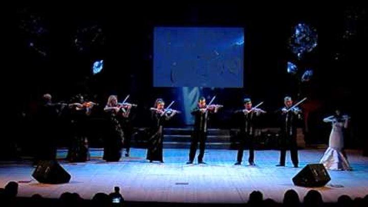 Ансамбль скрипачей Vi Style Нижний Тагил