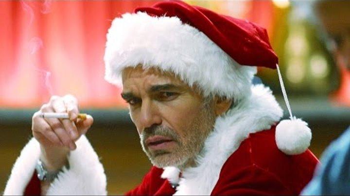 """""""Плохой Санта 2"""": дублированный трейлер"""