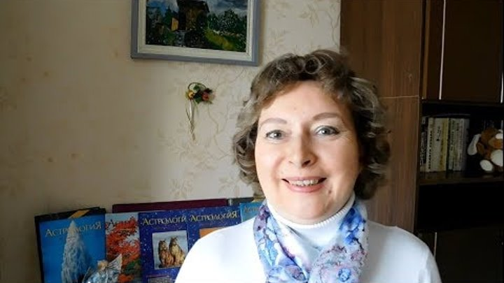 «Медицинская астрология. Хирургия». Астролог Лариса Григорьева. Мой сайт http://astrology-in-life.ru