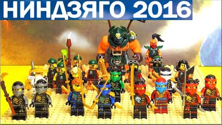 Лего Ниндзяго минифигурки. Обзор Ниндзя и Небесных пиратов из мультика Lego Ninjago новый сезон
