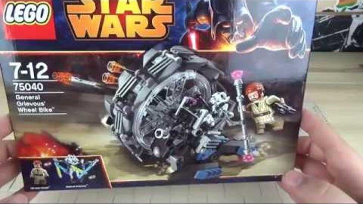 """LEGO 75040 """"Звездные Войны"""" Машина Генерала Гривуса   Лего обзор """"Star Wars"""""""