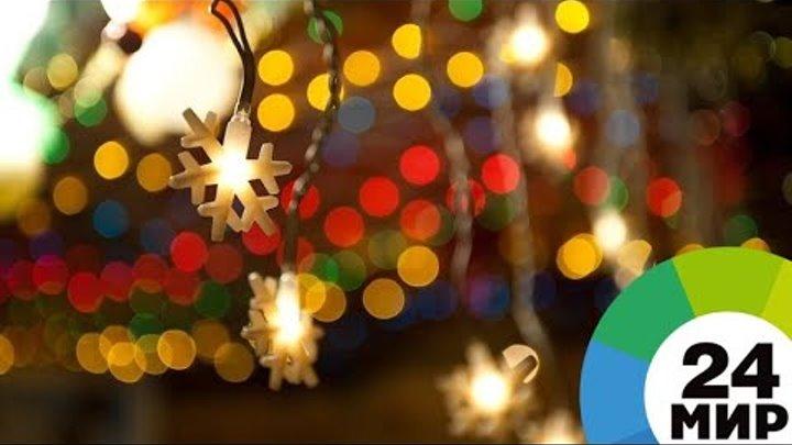 Светящиеся шары и цветы: Бишкек погрузится в зимнюю сказку - МИР 24