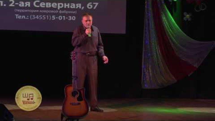 НИКОЛАЙ БАРСУКОВ – ПРОЩАЙ ТАЙГА Ша бемоль 2015