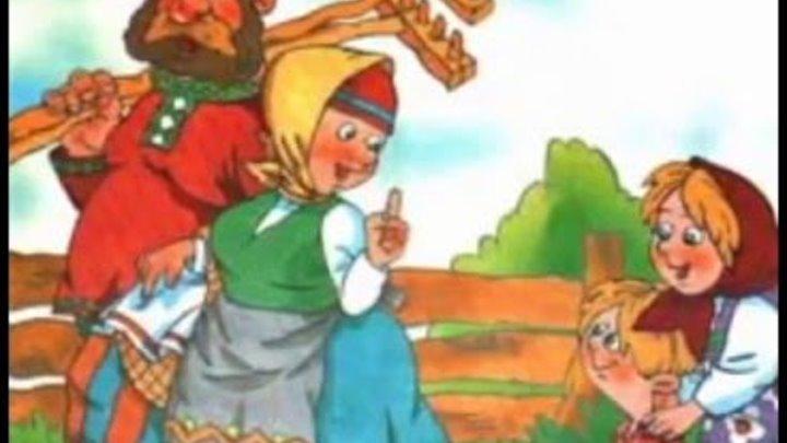 сказка Гуси лебеди русские сказки