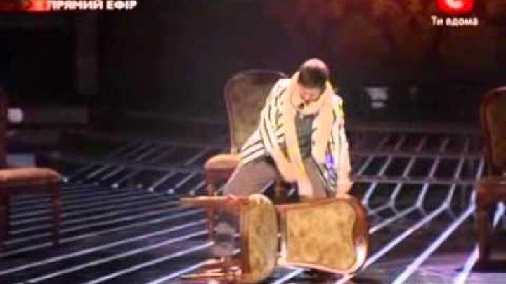Х-фактор сезон 3 - Евгений Литвинкович - Нет я не плачу