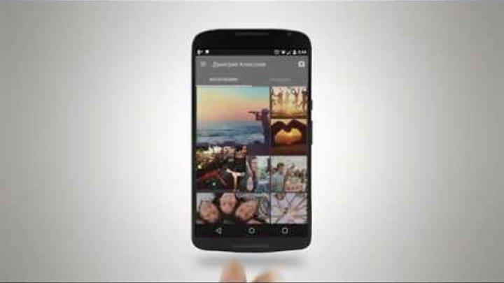 Android приложение OK.RU – каждый день новые открытия!