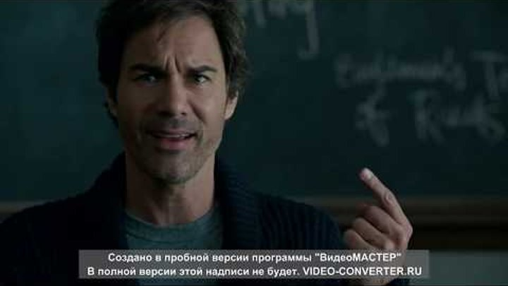 Восприятие. 11 серия сезон 3.avi