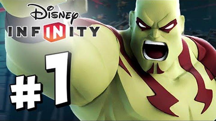 СТРАЖИ ГАЛАКТИКИ (Disney Infinity 2: Marvel Super Heroes) #1