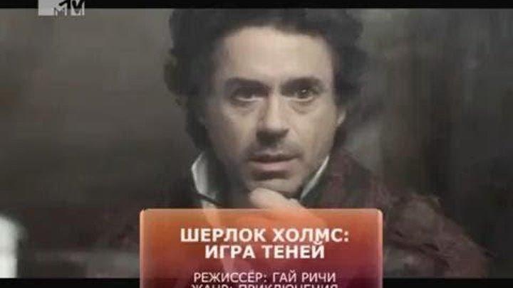 """Горячее кино: """"Шерлок Холмс: Игра теней"""""""