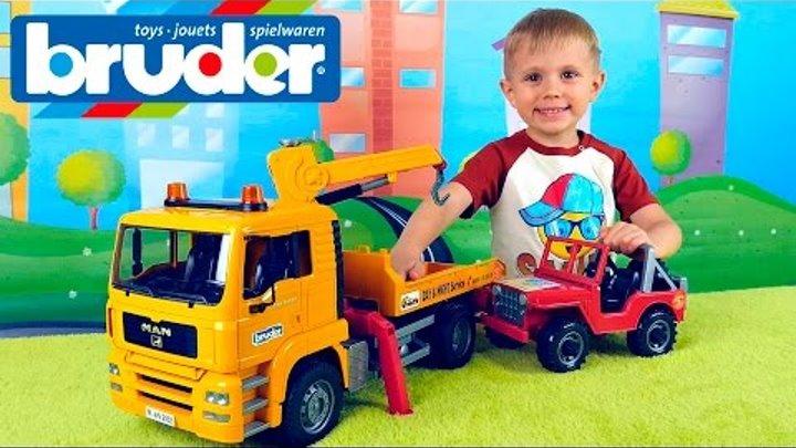 Машинка Эвакуатор Bruder с Джипом. Развивающие машинки для детей с Даником