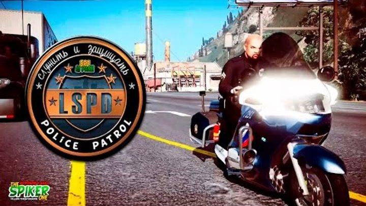 GTA 5 Полицейский патруль : Police Bike.Перестрелки.Езда на поезде. #46