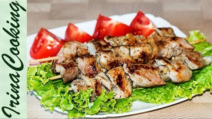 Шашлык из свинины. Маринад для шашлыка | Barbecue Marinade Recipe