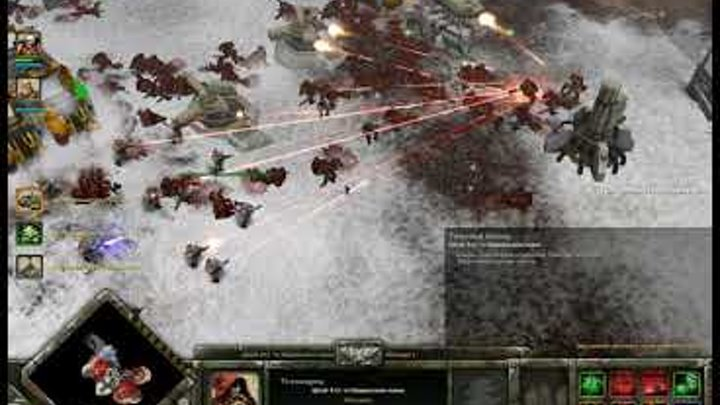 Warhammer 40000 Dawn of war winter assault № 5 Титан