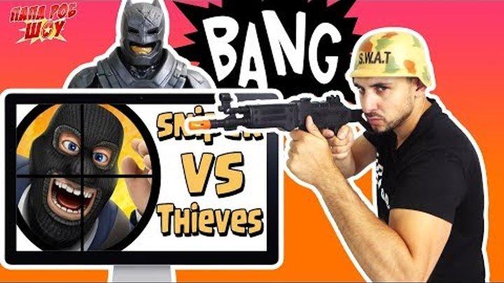 Папа Роб и #Бэтмен Обзор мобильного приложения Snipers vs Thieves Видео для детей