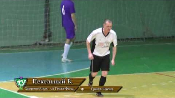Лучшие голы 2 тура 31 кубка ФК Универ