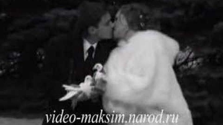 """Видеоклип на песню Максим """"Мой рай"""""""