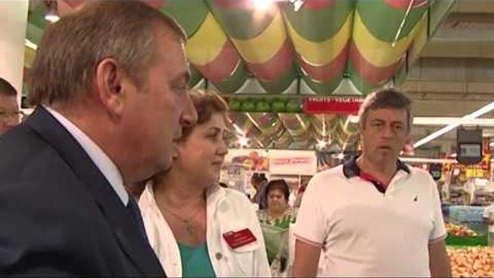 Мониторинг цен на продукты в Сочи