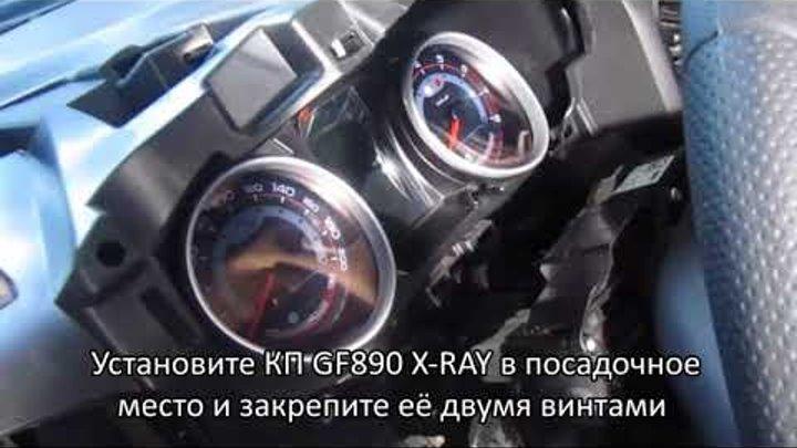 Порядок снятия и установки комбинации приборов на Lada X-RAY GF890