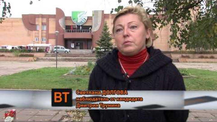 Выборы в СП Кривцовское. Мнения сторон об инциденте. 09.2013