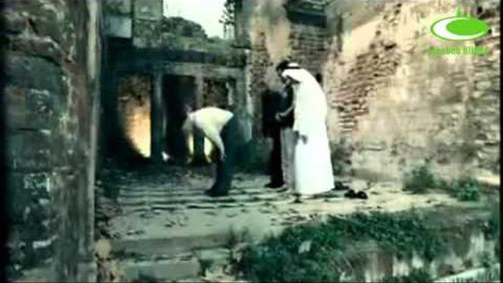 Ahmed Bukhatir - Forgive Me (Untertitel)