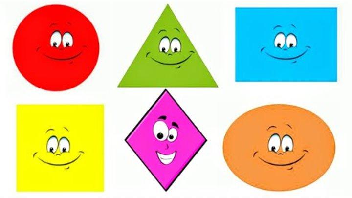 Учим цвета и формы на английском языке! Learn the colors and forms.