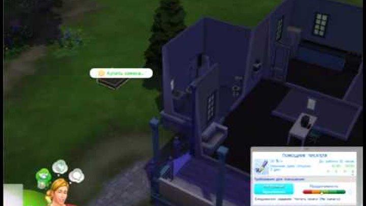 прохождение игры the sims 4 начало