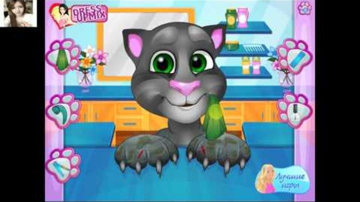 ОНЛАЙН Игры говорящий кот Том и Анжела!!! ИГРА Свадьба Тома и Анжелы БЕСПЛАТНО !!! ГОВОРЯЩИЕ ИГРЫ