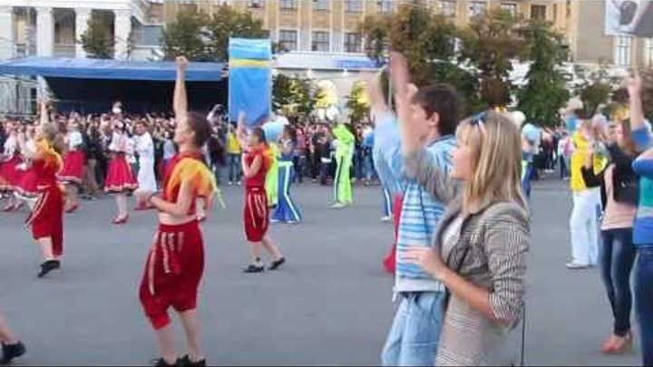 Флэш-моб первокурсника студента Парад вузов Харьков 1 сентября 2013 Площадь
